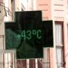 El Baix Llobregat continua en alerta per les altes temperatures