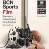 Sant Boi, seu del BCN Esports Film