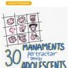 """VÍDEOENTREVISTA a Juanjo Fernández, autor de """"30 manaments per tractar amb adolescents"""""""